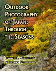 Outdoor Photography of Japan: Through the Seasons