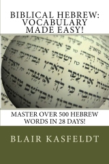 Biblical Hebrew: Vocabulary Made Easy!