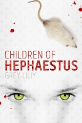 Children of Hephaestus