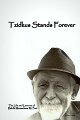 Tzidkus Stands Forever
