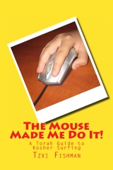 The Mouse Made Me Do It!