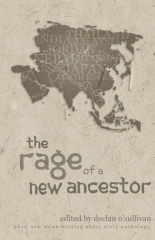 The Rage of a New Ancestor