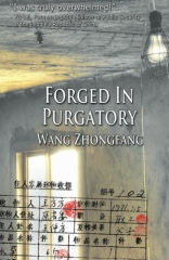 Forged in Purgatory