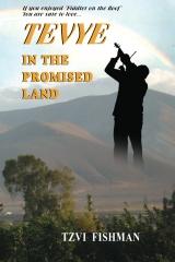 Tevye in the Promised Land
