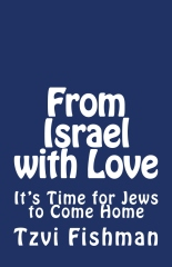 From Israel with Love