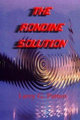 The Rondine Solution