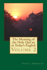 The Meaning of the Holy Qur'an in Today's English