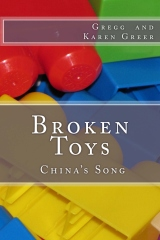 Broken Toys: China's Song