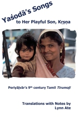 Yasoda's Songs to Her Playful Son, Krsna