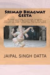 Srimad Bhagwat Geeta