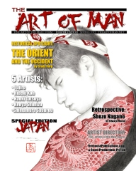 The Art Of Man - Eighth Edition