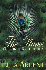 The Plume: The First Anthology