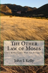 The Other Law of Moses