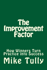 The Improvement Factor