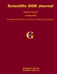 Scientific GOD Journal Volume 3 Issue 1