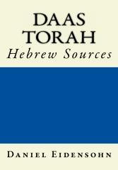 Daas Torah