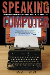 Speaking Computer