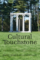 Cultural Touchstone