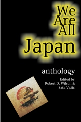WE ARE ALL JAPAN anthology