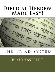 Biblical Hebrew Made Easy!