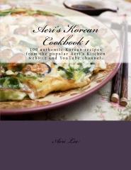 Aeri's Korean Cookbook 1