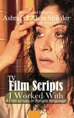 TV Film Scripts, I Worked With