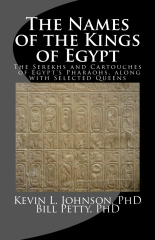 The Names of the Kings of Egypt