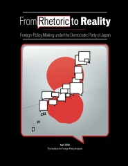 From Rhetoric to Reality