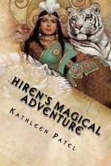 Hiren's Magical Adventure