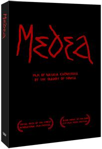 Medea[NON-US FORMAT, PAL]