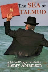 The Sea of Talmud: A Brief and Personal Introduction