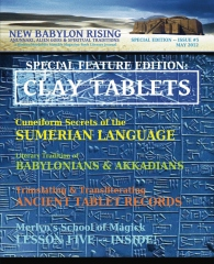 New Babylon Rising: Anunnaki, Alien Gods & Spiritual Traditions