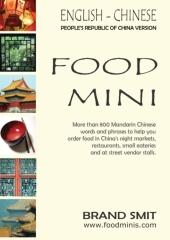 English - Chinese Food Mini (People's Republic Of China Version)