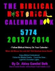 The Biblical Historical Calendar Book