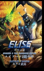 ELISE Episode 2 : The Darkness Within