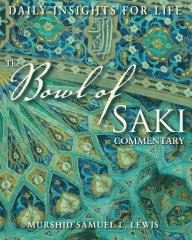 The Bowl of Saki Commentary