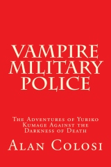 VAMPIRE MILITARY POLICE (First Edition)