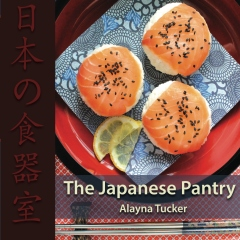 The Japanese Pantry