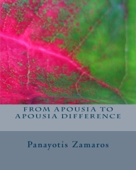 From Apousia to Apousia Difference