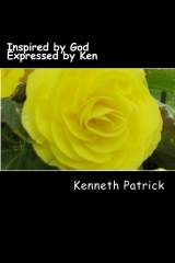 Inspired by God Expressed by Ken