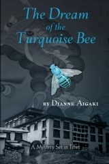 The Dream of the Turquoise Bee