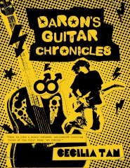Daron's Guitar Chronicles: Omnibus Edition
