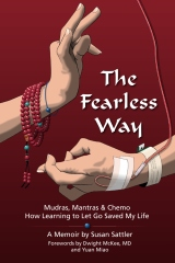 The Fearless Way
