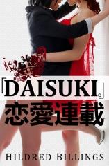 """""""Daisuki."""""""
