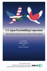 U.S.-Japan Peacebuilding Cooperation