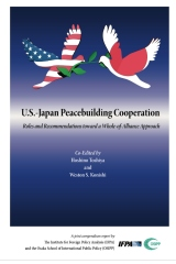 U.S.-Japan Peacebuilding Cooperation