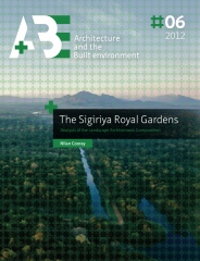 The Sigiriya Royal Gardens