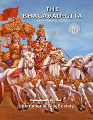 The Bhagavad Gita (Multi Color)