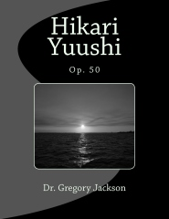 Hikari Yuushi