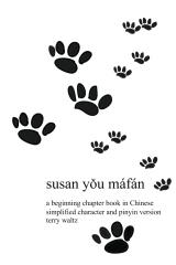 Susan you mafan!